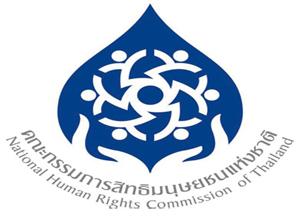 สำนักงานคณะกรรมการสิทธิมนุษยชนแห่งชาติ